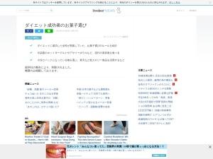 http://news.livedoor.com/article/detail/9504686/