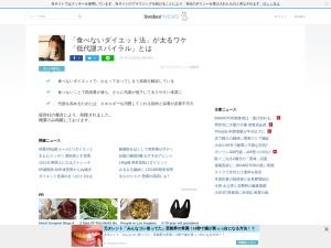http://news.livedoor.com/article/detail/9581954/