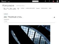 マップカメラ | KASYAPA | 294: 初心者にも扱える本格機『FUJIFILM X-T10』 | Fujifilm
