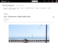 マップカメラ | KASYAPA | 312:マイクロフォーサーズの可能性『Panasonic LUMIX DMC-GX8』 | Panasonic