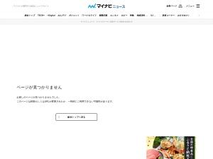 http://news.mynavi.jp/news/2014/10/03/180/