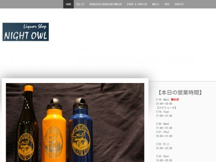 http://night-owl.jimdo.com/