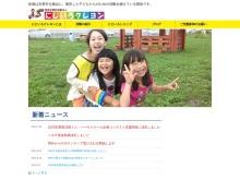 http://nijiiro-kureyon.jp/index.html