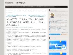 http://ninebonz.net/blackjack-ni-yoroshiku