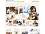 http://nishio-guitar.com/