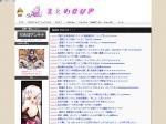 http://nitosokusinn.blog.fc2.com/