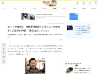 http://nlab.itmedia.co.jp/nl/articles/1304/05/news109.html
