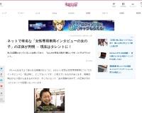 http://nlab.itmedia.co.jp/nl/articles/1304/05/news109.html