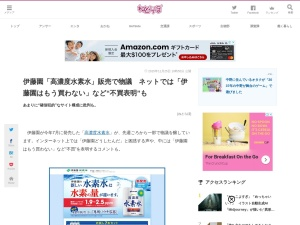 http://nlab.itmedia.co.jp/nl/articles/1511/24/news118.html
