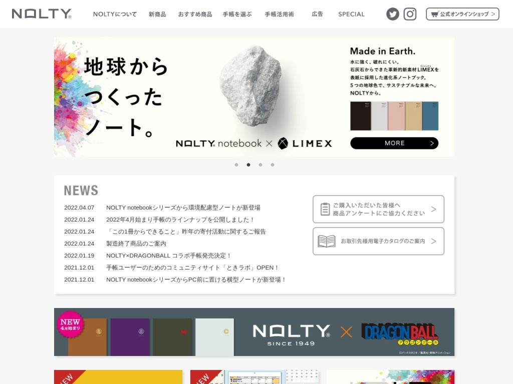 TOP|NOLTY®|JMAM 日本能率協会マネジメントセンター