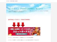http://npo-jtbia.sakura.ne.jp/