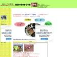 http://nponeko.uunyan.com/index.html