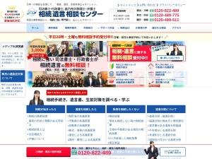 http://ocean-souzoku.com/