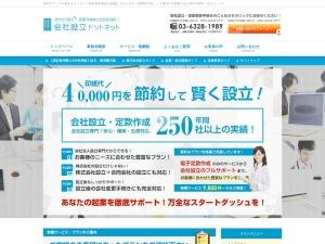 http://office-tsuda.net/