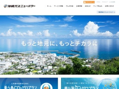 http://ognp.co.jp/