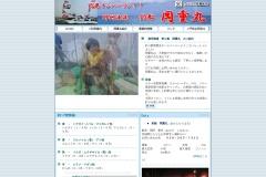 http://okajumaru.com