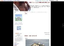 http://okinawahausupeinto.ti-da.net/