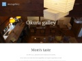 OKURAギャラリーのイメージ