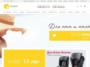 Магазин olant-shop.ru