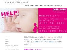http://oneandonly-miyazaki.org/