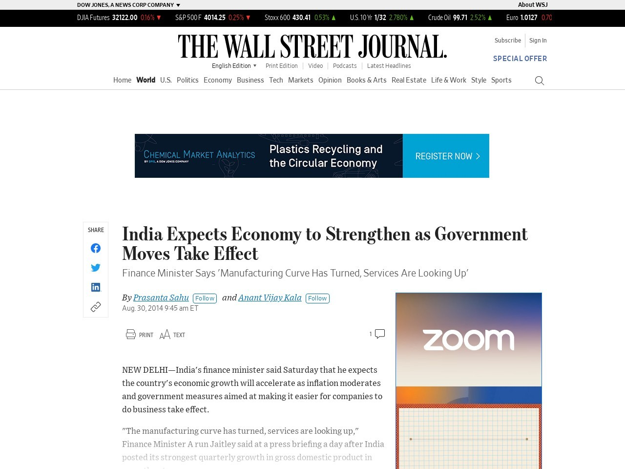 India Expects Economy to Strengthen as Government Moves Take Effect