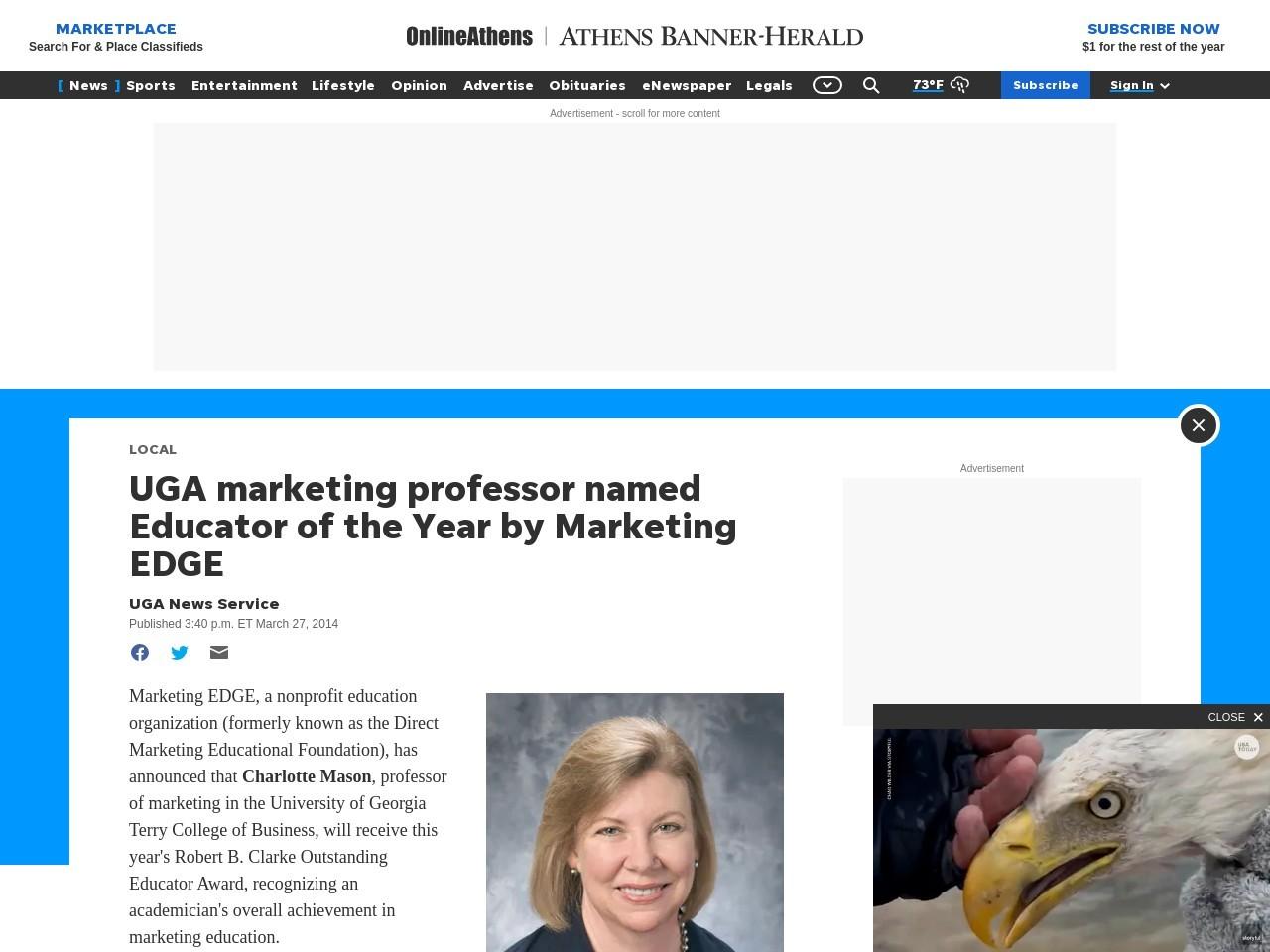 UGA marketing professor named Educator of the Year by Marketing EDGE