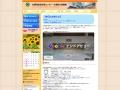 大野町総合町民センターのイメージ