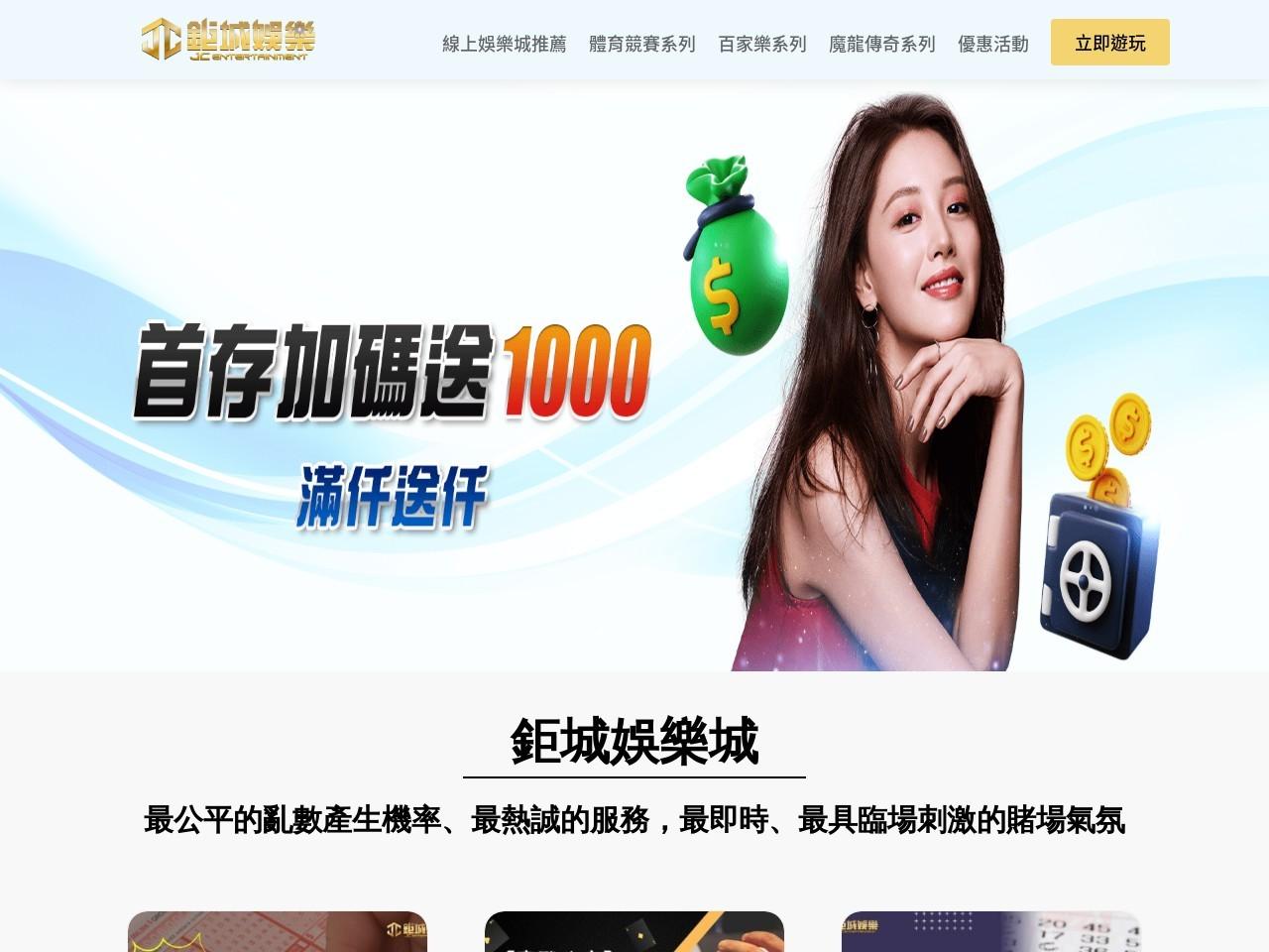 Honest and Critical Reviews of Web Hosting Services at WebsiteHostCritic.com