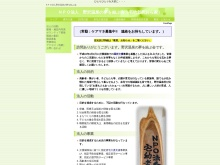 http://orauchi.jp/