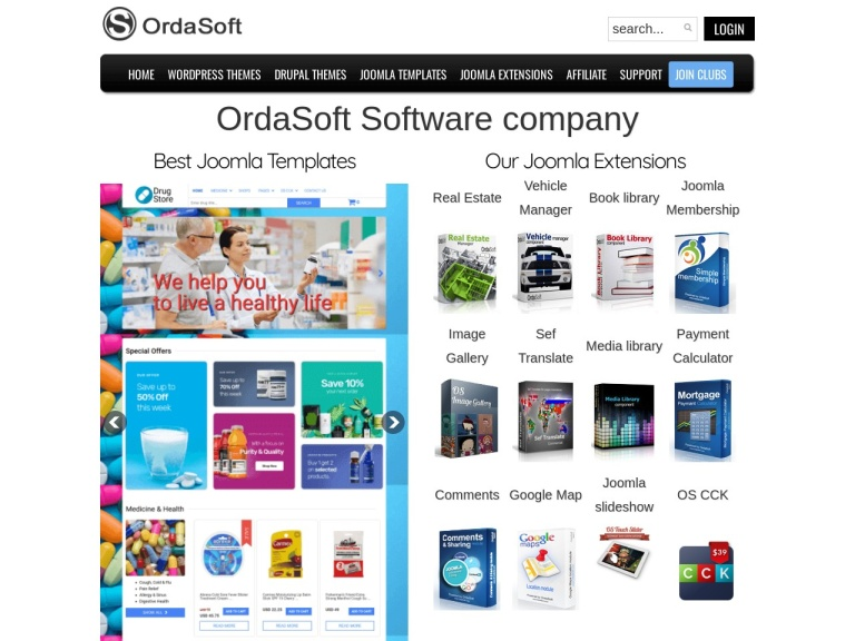 OrdaSoft Coupon Codes screenshot