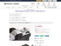 Lensmate(レンズメイト) FUJIFILM X-T20 (X-T10) 専用サムレスト FUJIFILM X-T20| カメラバッグとカメラアクセサリー専門店オリエンタルホビー