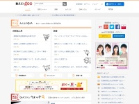 http://oshiete.goo.ne.jp/