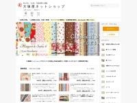 http://otsukaya.co.jp/NewNetShopTop.htm