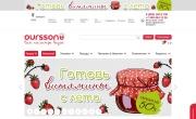 Промокод, купон OURSSON.Ru (Оурсон)