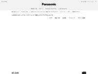 操作性/デザイン|DC-GH5|デジタルカメラ LUMIX(ルミックス)|Panasonic