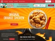 Panda Express Gift Card Coupons