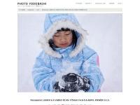 PY フォトヨドバシ LUMIX G X VARIO 45-175mm F4-5.6 ASPH. POWER O.I.S. インプレッション | photo.yodobashi.com |