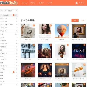 すべてのエフェクト - PhotoFunia: 無料のフォトエフェクトとオンラインフォトエディター