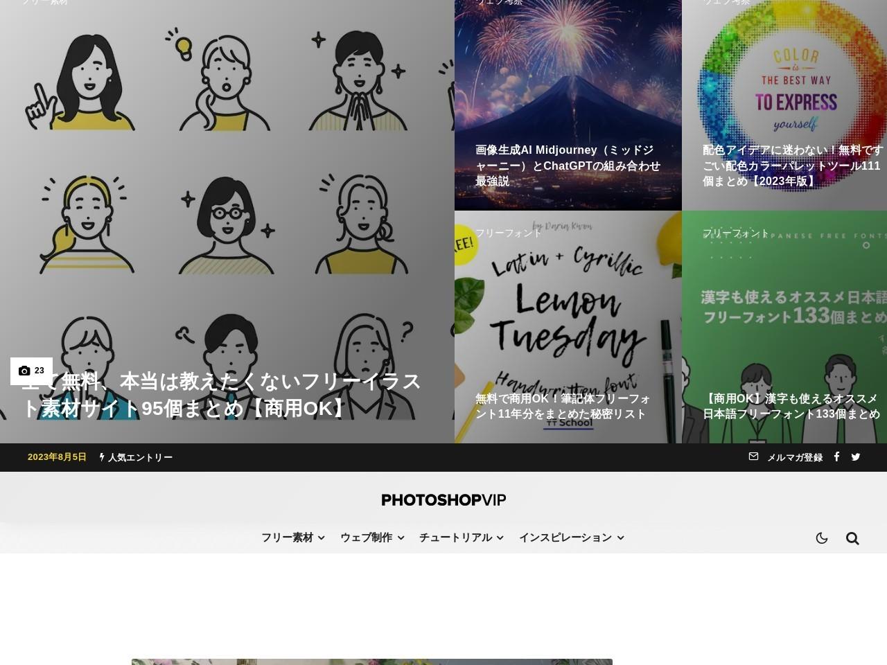 http://photoshopvip.net/wp-content/uploads/2012/11/texteffect_ai_top.jpg