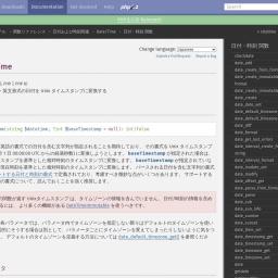 PHP: strtotime - Manual