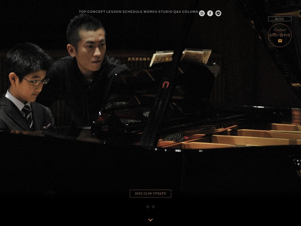 笠原智廣ピアノアカデミーのサムネイル