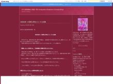 http://pinkydra.exblog.jp/