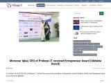 Monuwar Iqbal, CEO of Pridesys IT received Entrepreneur Award (Uddakta Award)
