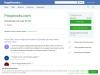 Google Adwords Agency in Chennai