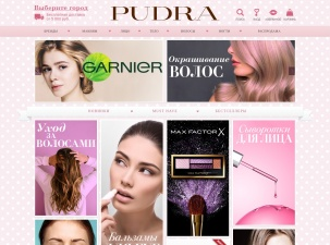 Магазин PUDRA