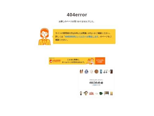 1日20秒でできるLast.fmでミュージックログ入門