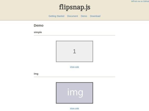 http://pxgrid.github.io/js-flipsnap/demo.html