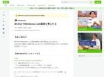 MSYS2でWindowsにzsh環境を導入する – Qiita
