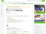 MSYS2 による gcc 開発環境の構築 – Qiita