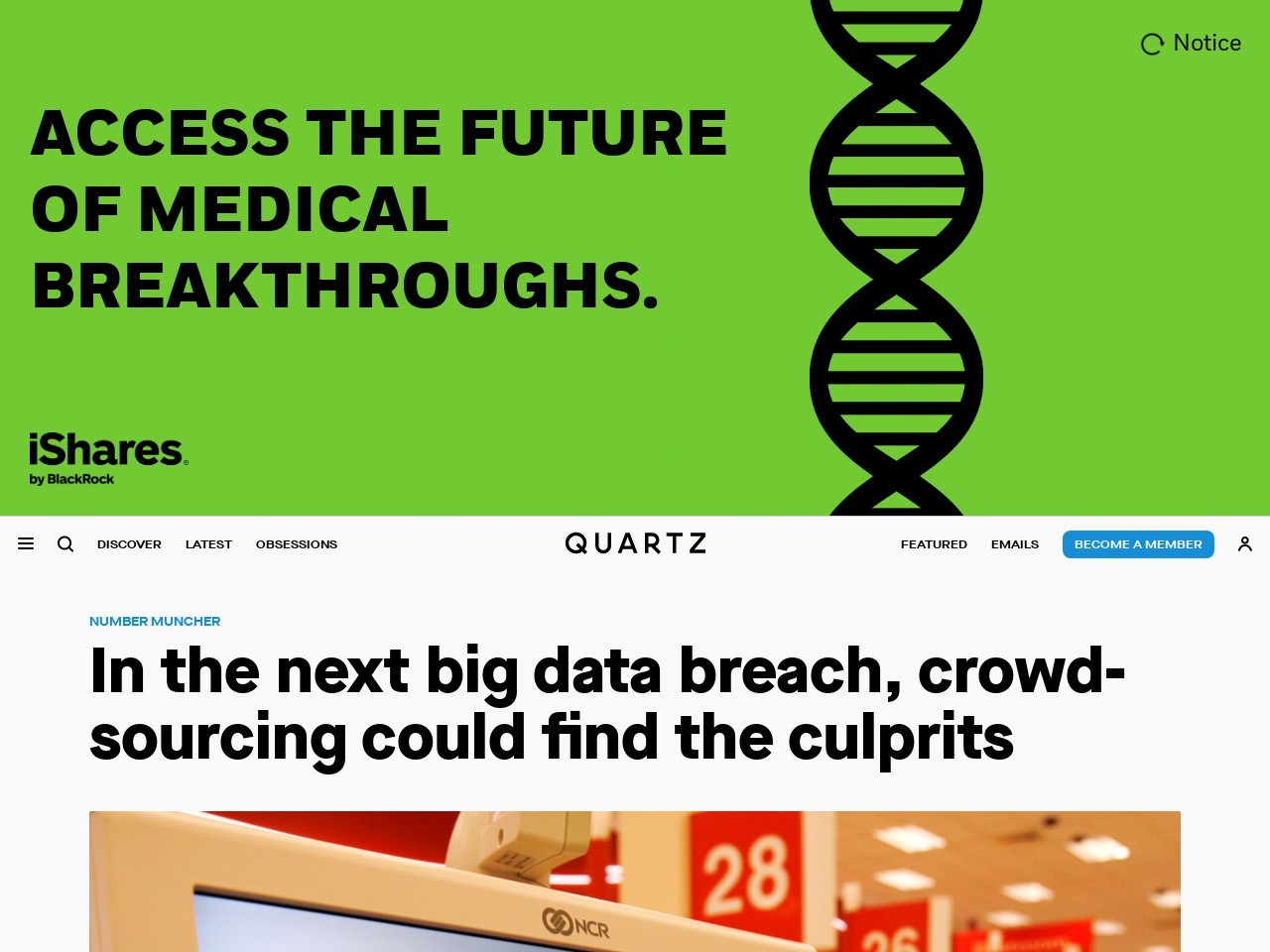 In the next big data breach, crowd-sourcing could find the culprits